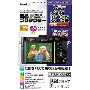 Kenko 液晶保護フィルム 液晶プロテクター SONY Cyber-shot RX1RII/RX100IV/RX100III用 KLP-SCSRX1RM2