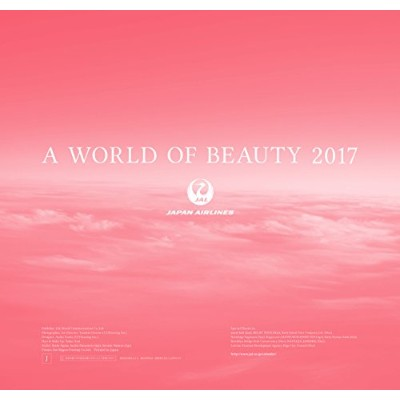 A WORLD OF BEAUTY (JAL) 2017カレンダー 壁掛け