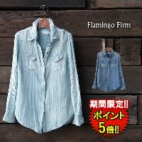 フラミンゴファーム【Flamingo Firm】 INDIGO W GAZE SHIRT (230114-2) Lady's 2color □