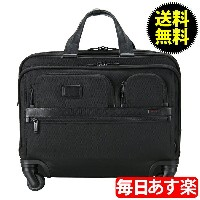 TUMI トゥミ 26627D2 ALPHA Ballistic Business (ALPHA 2) アルファバリスティックビジネス 4 Wheel Deluxe Brief with Case...