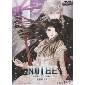 NOISE ~voice of snow~ 初回限定版