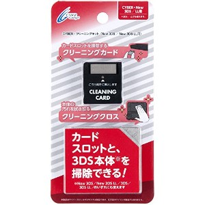 CYBER ・ クリーニングキット (New 3DS/New 3DS LL用)