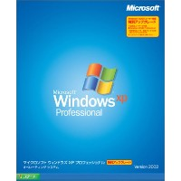 Microsoft Windows XP Professional Windows 2000ユーザー限定特別アップグレード
