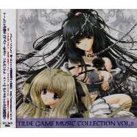 TILDE LABEL TILDE GAME MUSIC COLLECTION VOL.5~