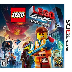 LEGO (R) ムービー ザ・ゲーム - 3DS