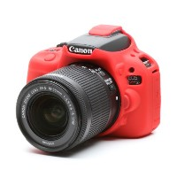 DISCOVERED イージーカバー Canon EOS Kiss X7 用 液晶保護フィルム付 レッド X7-RE
