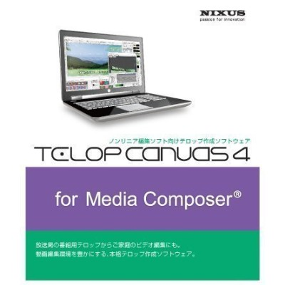 Telop Canvas 4 for Media Composer