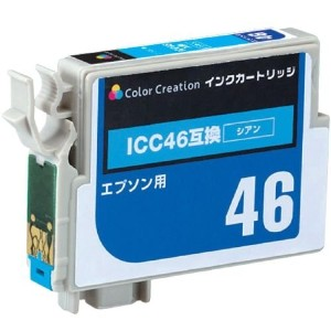 Color Creation EPSON ICC46互換 詰替え対応 シアン CRE-ICC46