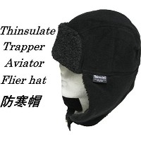 Thinsulate 飛行帽 パイロット cap キャップ 帽子 防寒 アビエイター 黒
