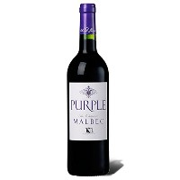 AOCカオールは Purple The Original Malbec - Chateau Lagrezette (case of 6)
