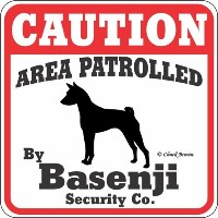 CAUTION AREA PATROLLED BY Basenji Security Co. サインボード:バセンジー [並行輸入品]