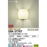 KP21398 LEDブラケット