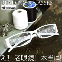 老眼鏡 READING GLASSES WHITE 2.5 S95557WT/2.5