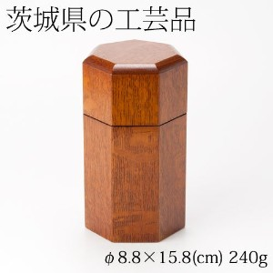 木製茶筒七角茨城県の木工品Wooden tea caddy of Heptagon, Ibaraki crafts