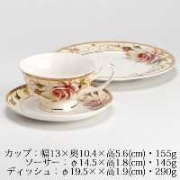 KINGSTARカップ&ソーサー&ディッシュセットCup and saucer and dish set