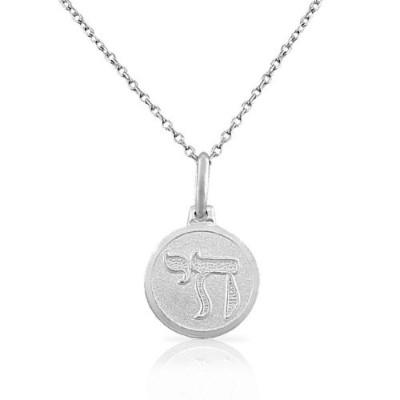 925 Sterling Silver Jewish Chai Living Charm Matte Polished Pendant Necklace with Chain 0.50in...