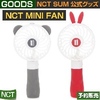 NCT HAND FAN (REDBLACK) / SMxemart公式グッズ /SM DDP/SUM/ARTIUM/日本国内発送/1次予約/送料無料