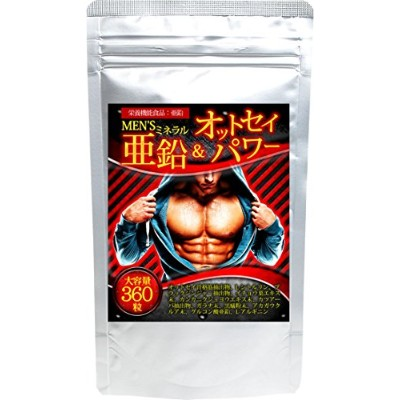 MEN'Sミネラル亜鉛&オットセイパワー(栄養機能食品:亜鉛) 360粒 約6か月分