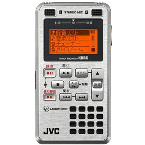 JVC Kenwood Lesson Master XA-LM30-S (Silver) 《チューナー/メトロノーム/ポータブルデジタルレコーダー》【送料無料】【ONLINE STORE】