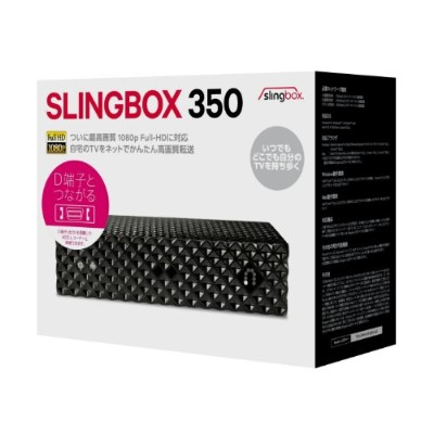 Sling Media SLINGBOX 350 SMSBXSH111