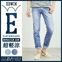 【10%OFF/送料無料】EDWIN エドウィン E-STANDRD COOL イースタンダード クール ED32-1【郵便局/コンビニ受取対応】