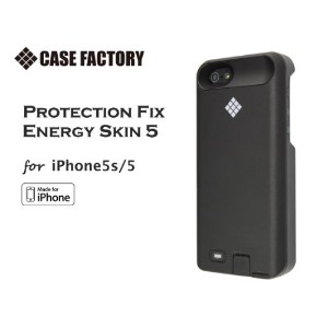 CASE FACTORY iPhone SE / 5s / 5 専用 バッテリーケース PROTECTION FIX ENERGY GUARD 2000mAh 【APPLE社認証 Made for...