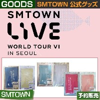 03. SLOGAN TOWEL / SMTOWN LIVE WORLD TOUR VI IN SEOUL 公式グッズ / 日本国内発送 / 1次予約/送料無料