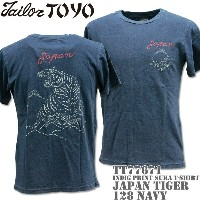 テーラー東洋(TAILOR TOYO)スカTシャツ SUKA T-SHIRT『INDIG PRINT JAPAN TIGER』TT77671-128 Navy